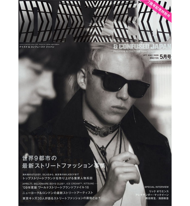 dazed-confused-japan-2009-may-issue-2