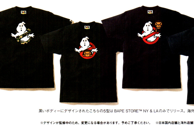 ghost busters bape tee 1 Ghostbusters x Bape T shirt Collection