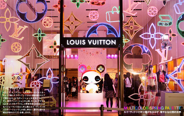 honeyee-multicolor-louis-vuitton-takashi-murakami-1