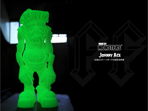 johnny-ace-studio-made-by-monsters-gid-frankenfink