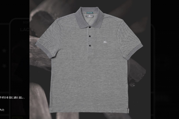 lacoste-sophnet-ss-polo-shirt-1