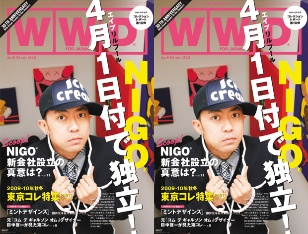 nigo-interview-wwd-japan