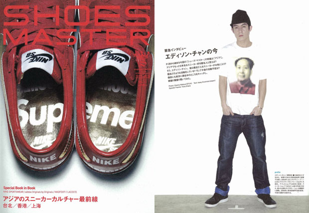 shoes-master-edison-interview-00