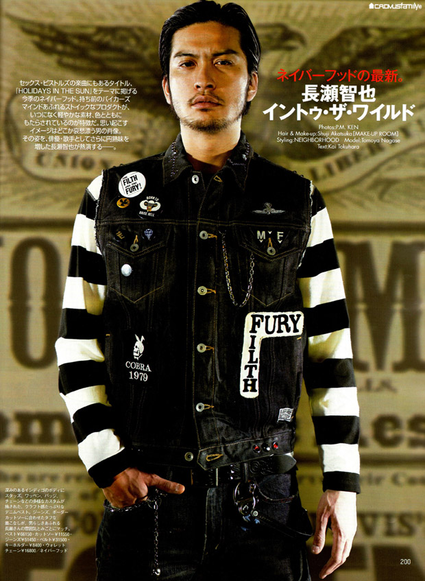 http://www.hypebeast.com/image/2009/04/tomoyo-nagase-neighborhood-ss09-2.jpg