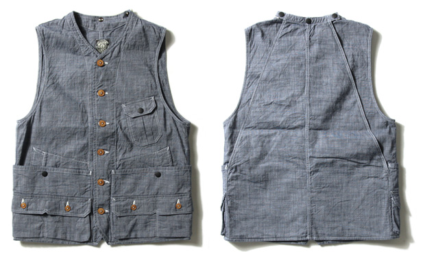 waste-twice-mr-hinson-vest