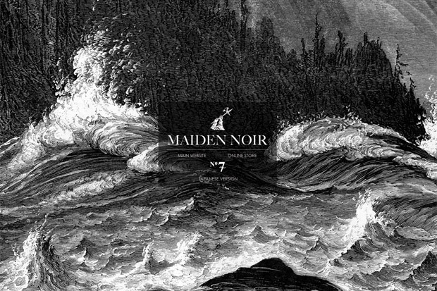 maiden-noir-website-launch