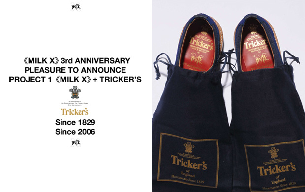 milk-x-trickers-3rd-shoes-1