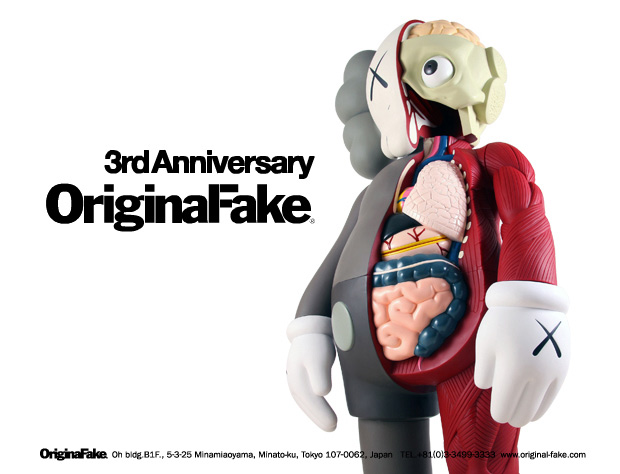 original-fake-4-foot-dissected-companion-preview