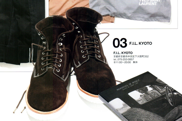 visvim-folk-fil-kyoto-virgil-boot