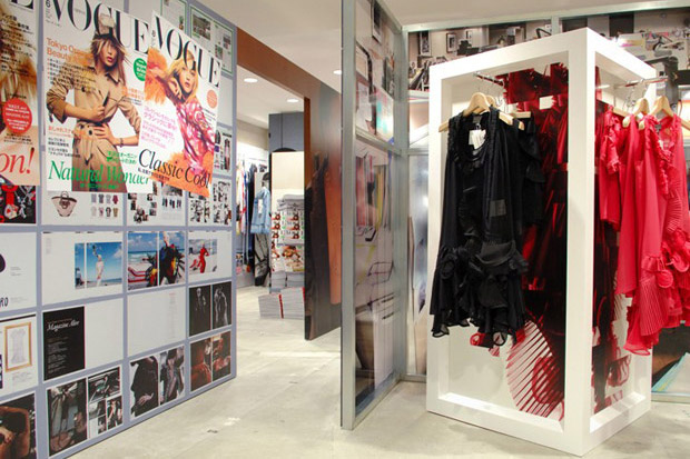 vogue nippon comme des garcons magazine alive 1 Vogue Nippon x COMME des GARCONS Magazine Alive Pop Up Store Opening