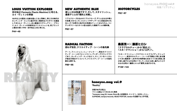 honeyee-mag-vol-9-reality-preview