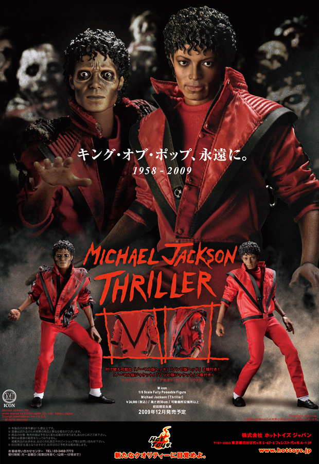 hot toys michael jackson thriller figure 2 Hot Toys Michael Jackson Thriller Figure