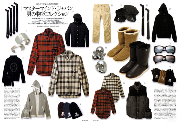 mastermind-japan-2009-fall-winter-catalog