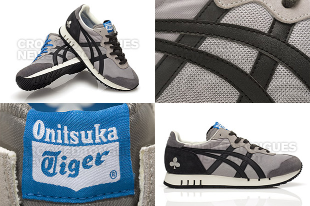 onitsuka-tiger-wood-wood-x-caliber-gt