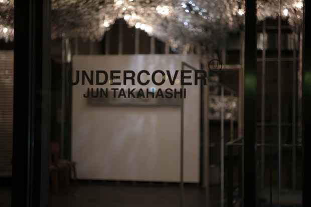 undercover-aoyama-store-preview