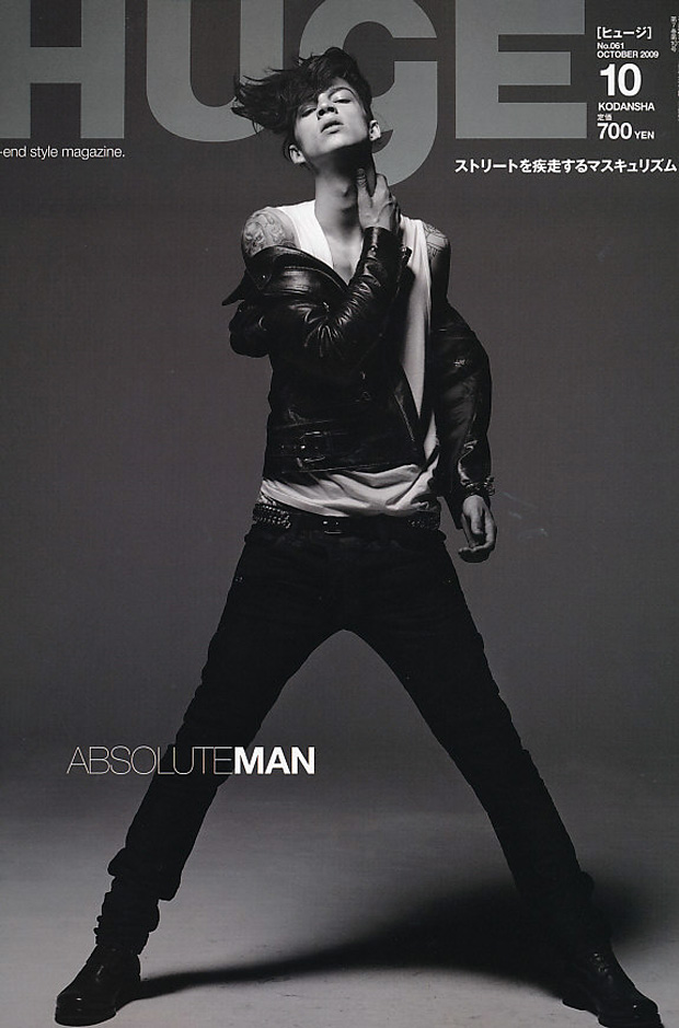 balmain-homme-absolute-man-photo-spread