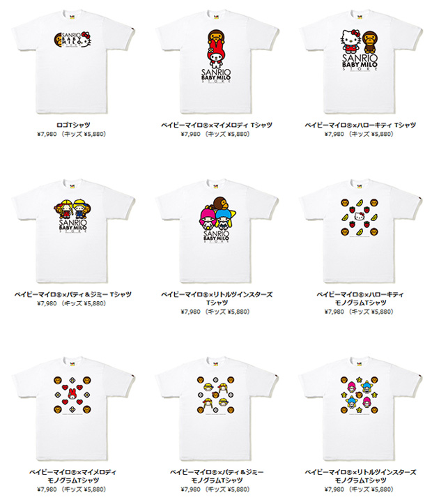 sanrio-a-bathing-ape-bape-collection