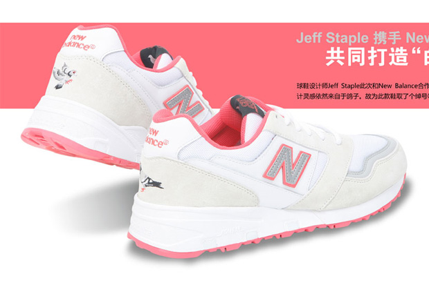 staple-new-balance-575-white-pigeon-sneakers