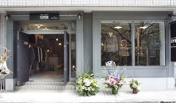 army-gym-store-tokyo