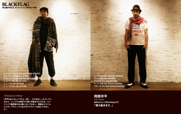 black-flag-style-focus-2009-fall-winter