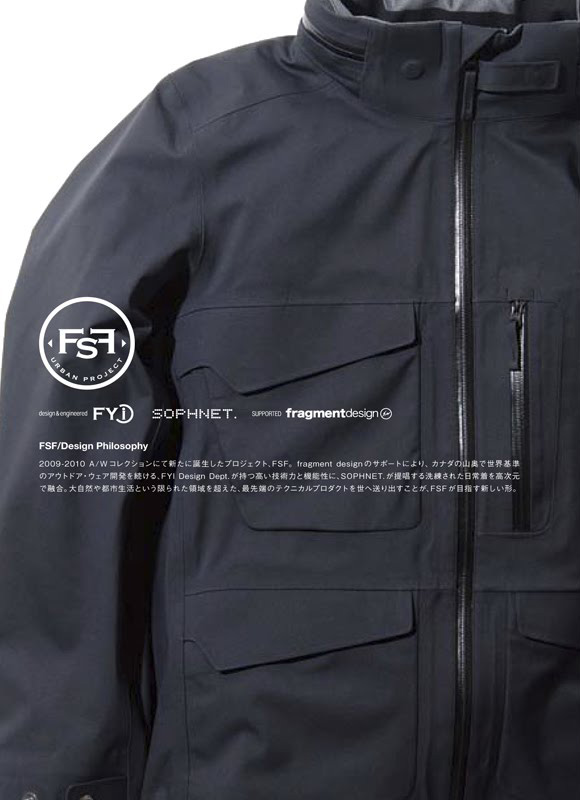 fyi-design-fragment-design-sophnet-fsf-urban-project