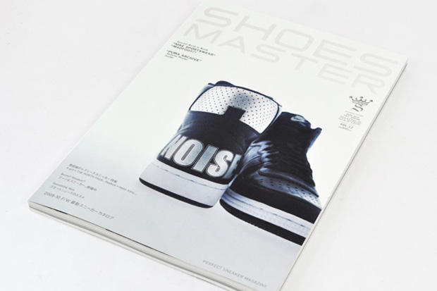 shoes-master-vol-12