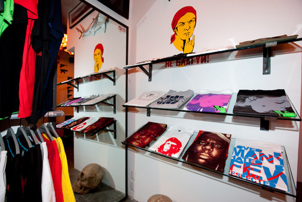 ssur store opening nyc