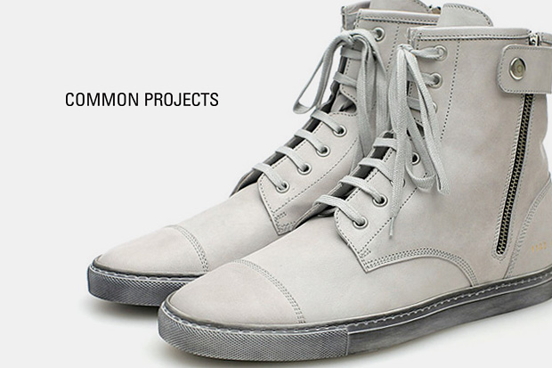 common-projects-training-boots