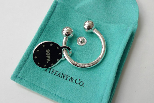 soph-tiffany-co-10th-anniversary-keychain