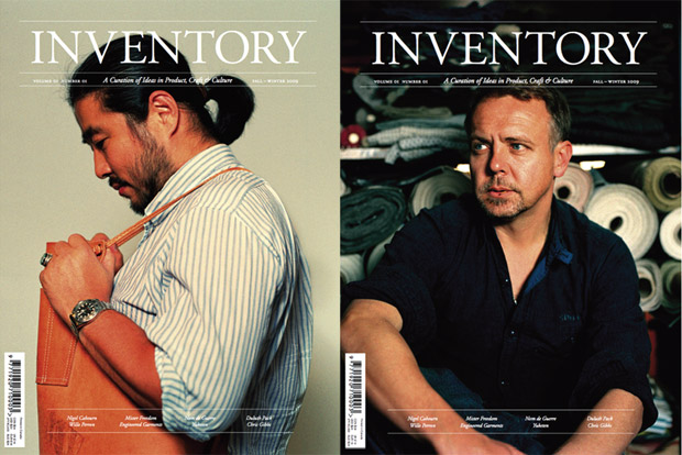 inventory-volume-01-issue-01