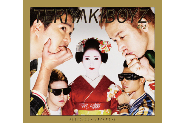 teriyaki-boyz-delicious-japanese-cd-dvd-pack