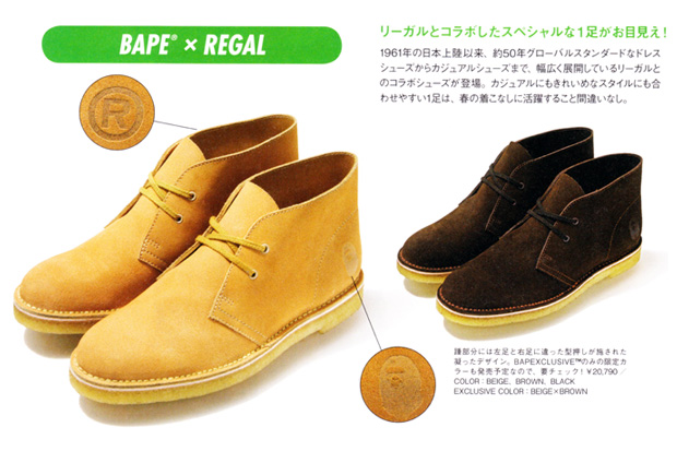 bape-regal-desert-boots