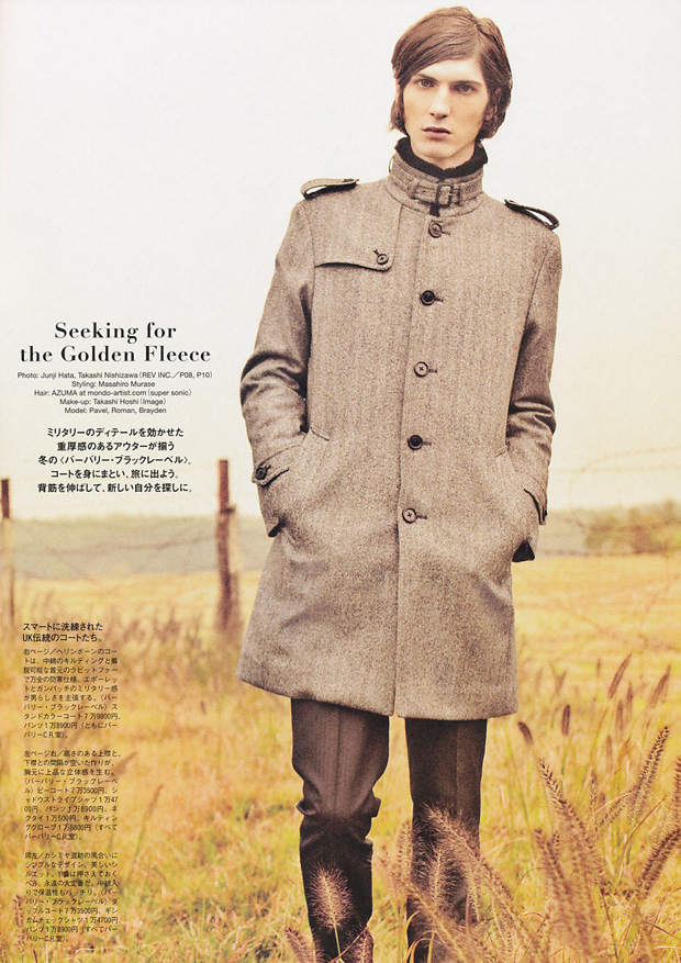 burberry-black-label-popeye-magazine-editorial-1