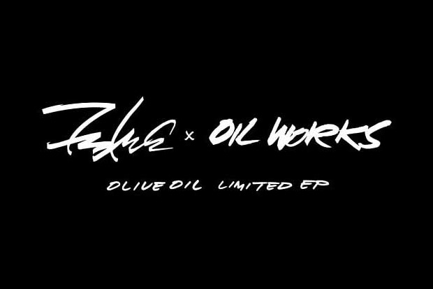 futura-oil-works-olive-oil-limited-ep-boxset