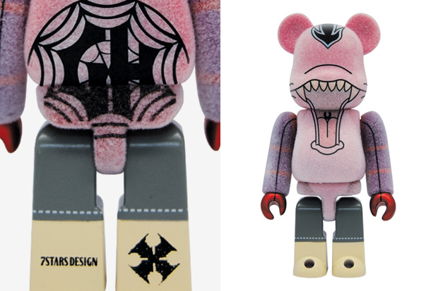 glory hill 7stars design medicom toy 100 bearbrick