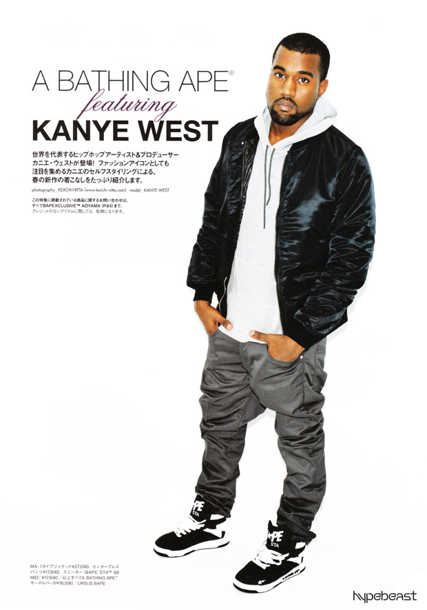 kanye west bape bathing ape spring 2010 lookbook 2 Kanye West for A Bathing Ape Spring 2010 Lookbook