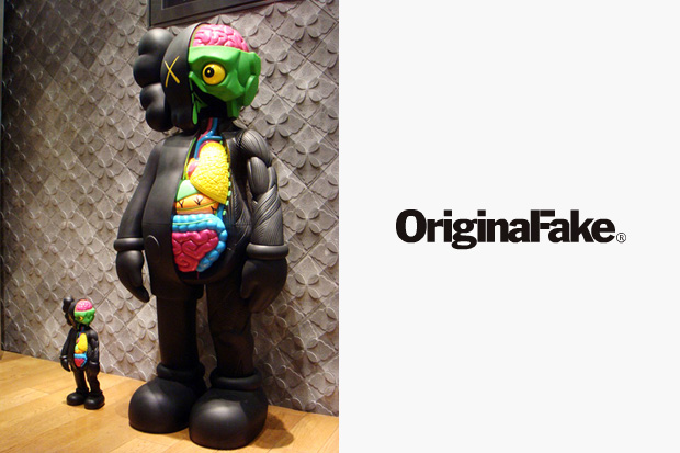 kaws-dissected-companion-4-feet-black