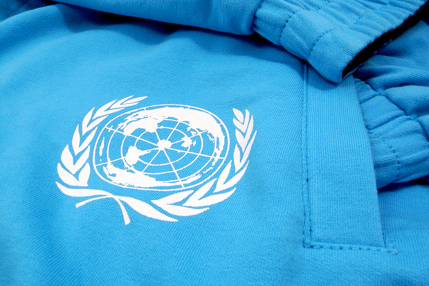 nsbq-imp-united-nations-jacket