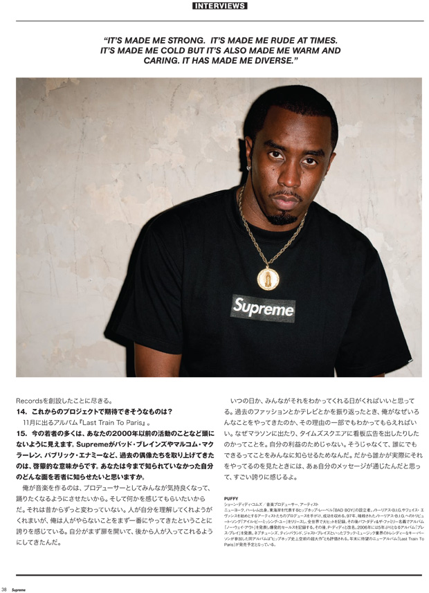 sean-puffy-combs-supreme-interview