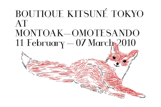 boutique kitsune tokyo grand opening collection