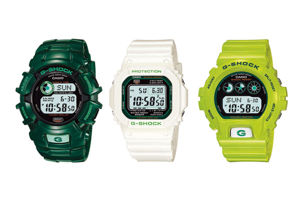 casio gshock green collection