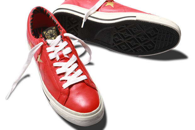 converse year tiger star leather