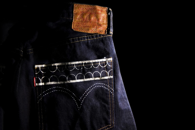 levis original fake s501xx 1944 model