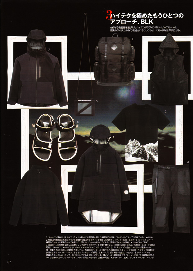 white mountaineering 2010 springsummer preview 2
