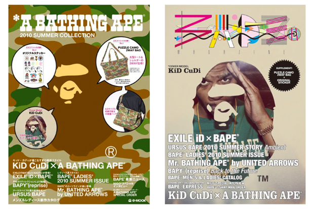 bathing ape 2010 summer collection mook