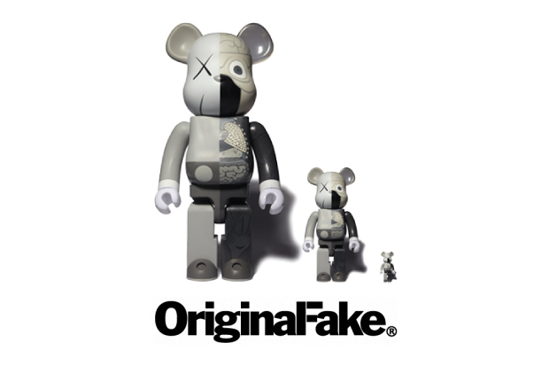 originalfake medicom toy dissected companion bearbrick grey series