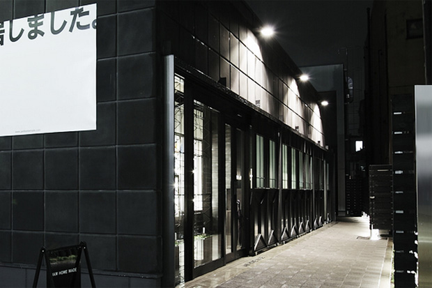 jam home ready tokyo reopening