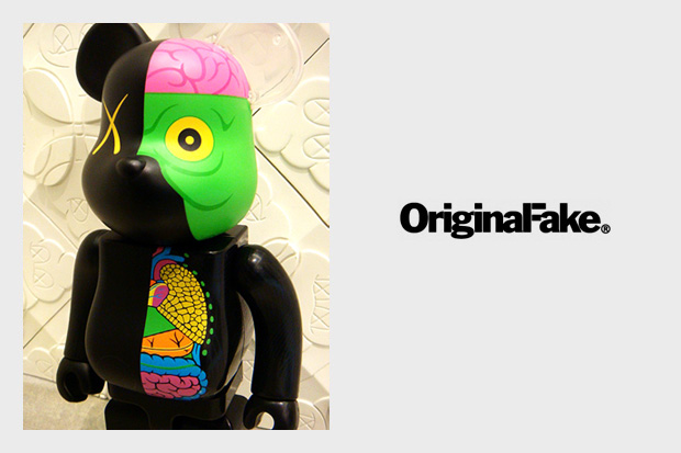 originalfake x medicom toy dissected companion bearbrick black preview