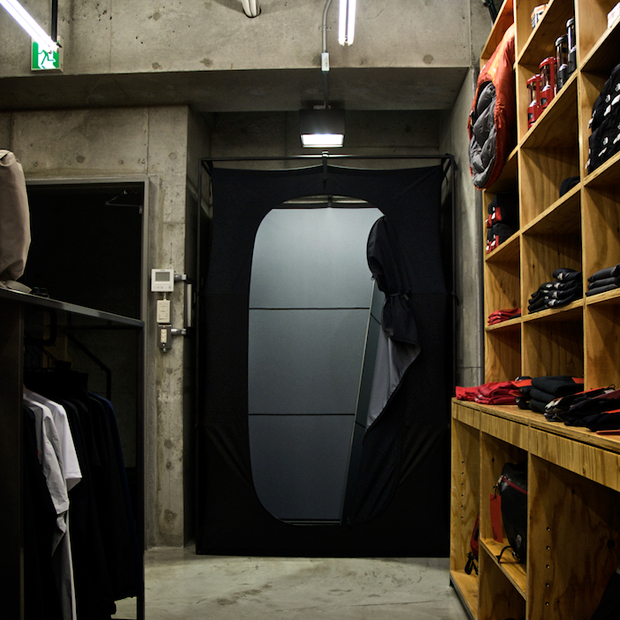 http://hypebeast.com/2010/4/north-face-standard-harajuku-store-opening