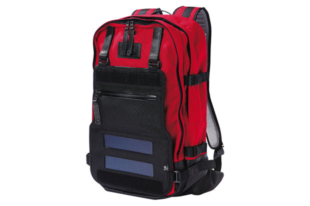 masterpiece solarfocus backpack